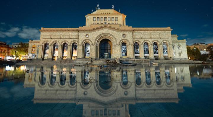 գիտես Հայաստանի թանգարանները